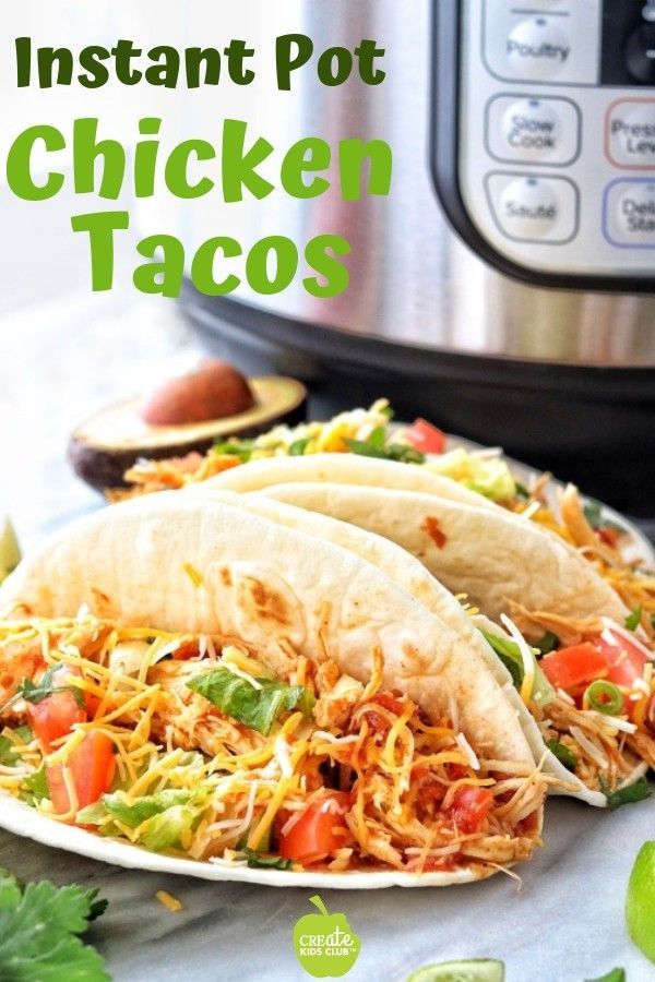 Easy, healthy shredded chicken taco recipe made in the instant pot, crockpot, or slow cooker. With just 4 ingredients including rotel tomatoes, this is a family-friendly dinner idea. #instantpotrecipes #instantpottacos #instantpotchickentacos #instantpotchicken #createkidsclub #chickentacos #shreddedchickentacos