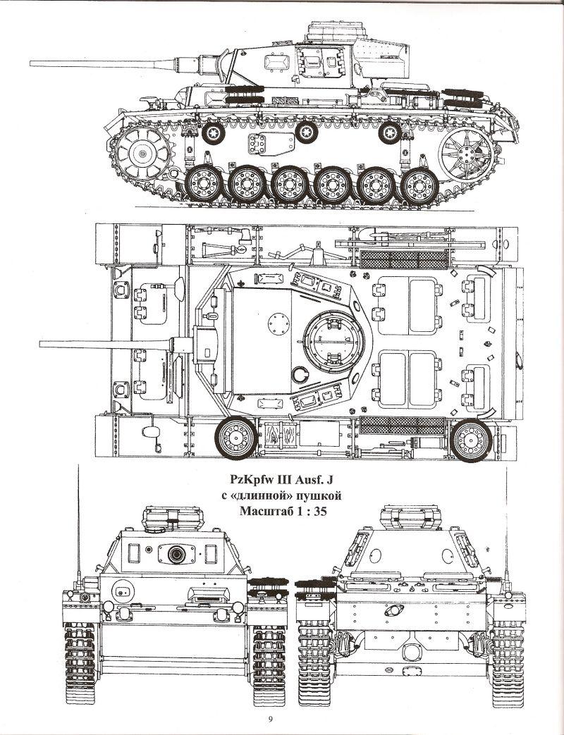 90 mm Gun Motor Carriage M36 blueprint Tanques t