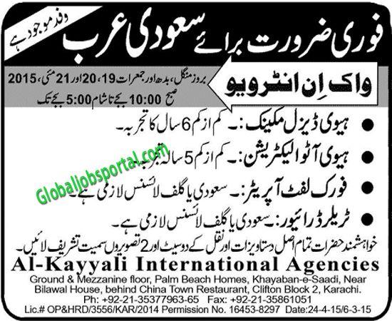 heavy diesel mechanic jobs required in saudi arabia httpglobaljobsportalcomjobsheavy diesel mechanic jobs required in saudi arabia