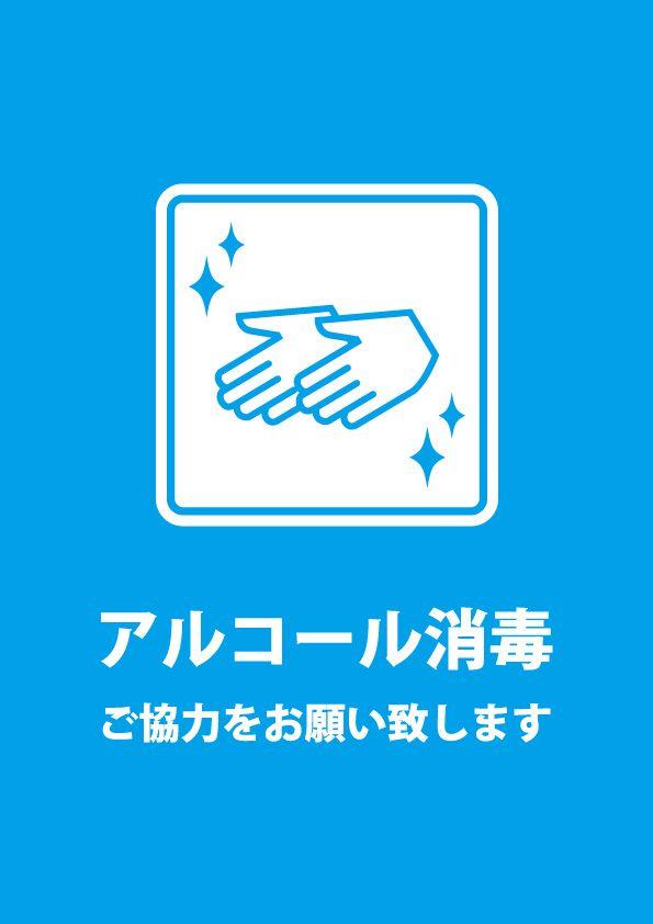 pdf aiで保存