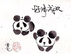 calligraphy bear drawing - Google Search