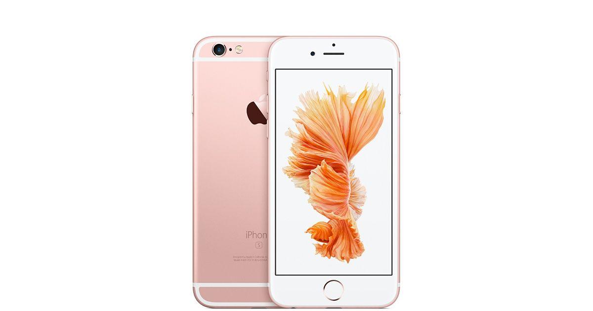 Купить iphone 6s онлайн кредит самый простой онлайн кредит