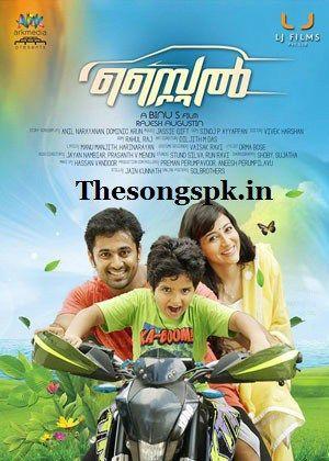 malayalam film songs mp3 download