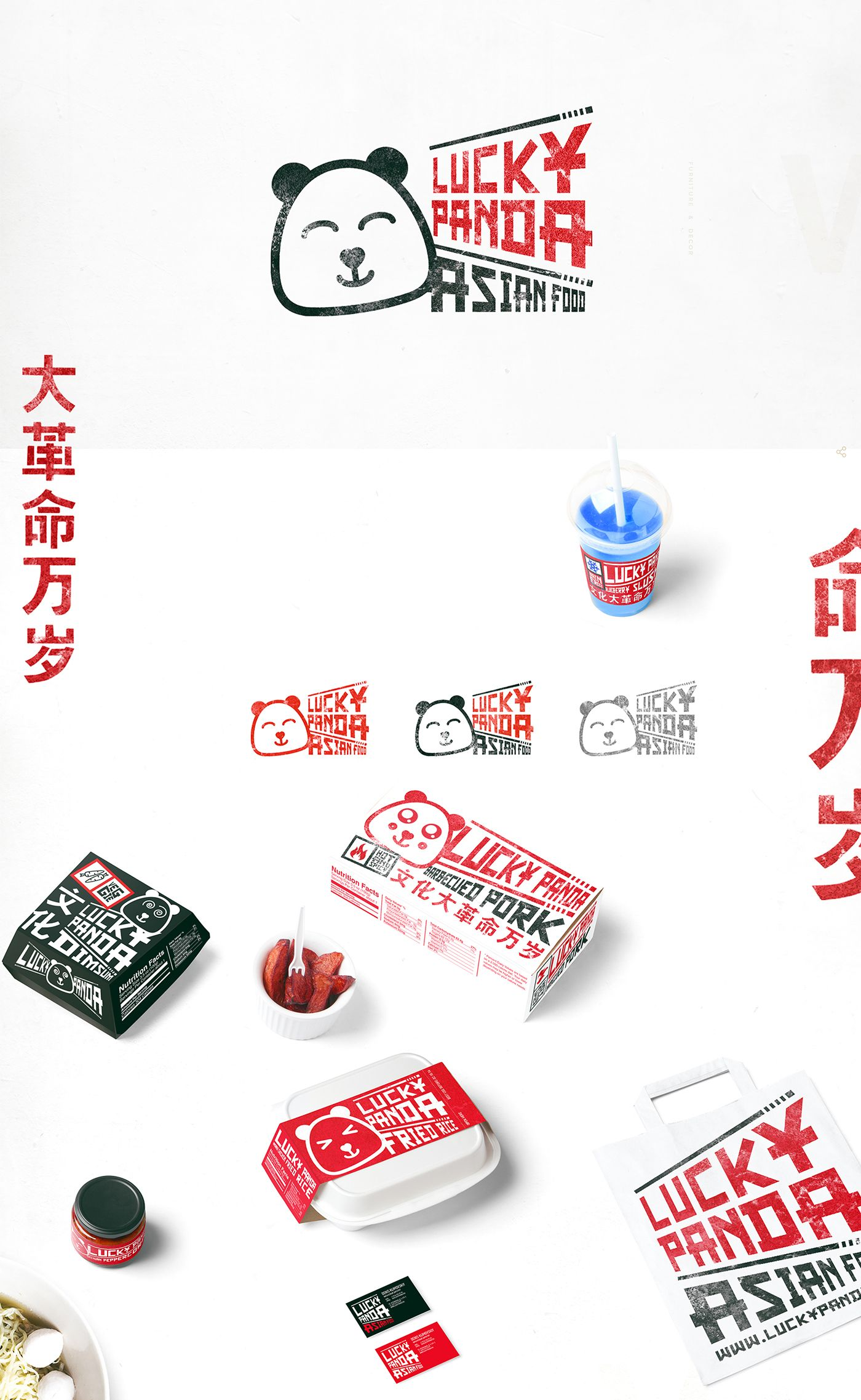 Lucky Panda Chinese Food Cafe Identity On Behance Chinese Food