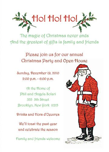 christmas party invitation wording | Christmas Party Invitation ...