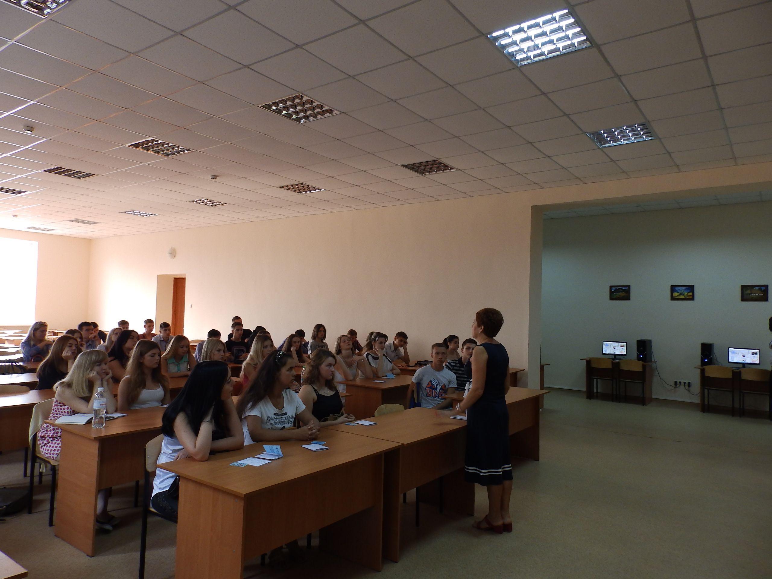 Лекція для студентів-першокурсників, з якої вони дізнаються про правила користування бібліотекою.