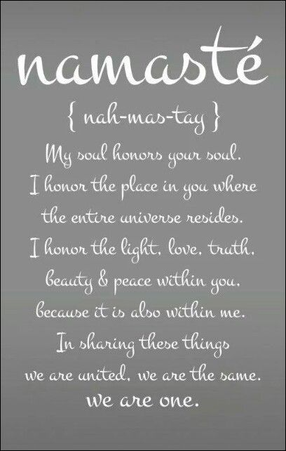 || my soul honors your soul ||
