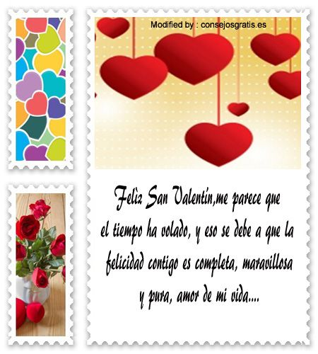 Descargar Frases Para San Valentin Gratis Buscar Textos Bonitos Para