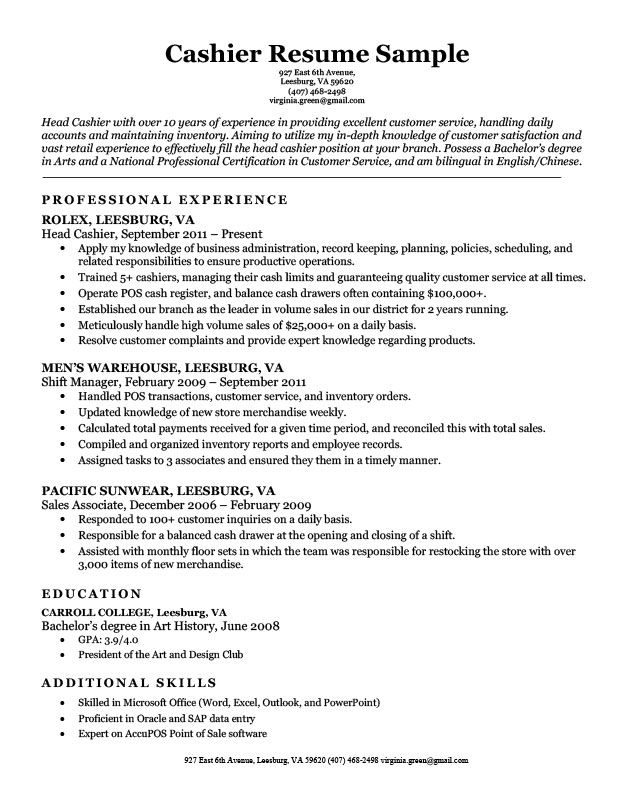 Resume Examples Cashier Resume Templates