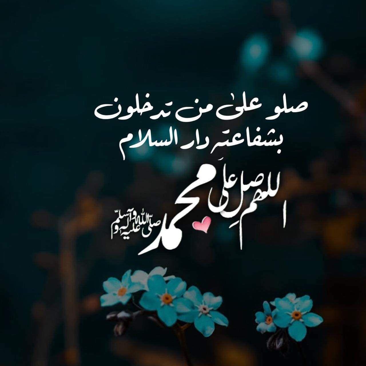 دعاء قصير Islamic Quotes Arabic Quotes Words Quotes