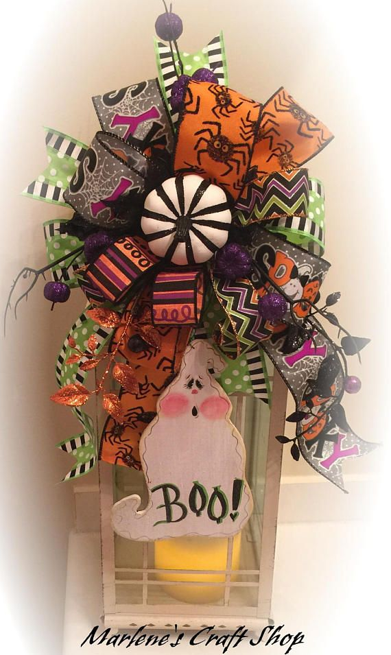 Halloween Lantern Swag/ Halloween Wreath accent bow with
