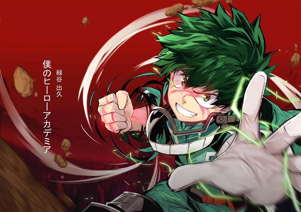 Boku No Hero Academia My Hero Academia One Shots Two Shots Series Izuku Midoriya X Female Reader Anime Anime Wallpaper Hero
