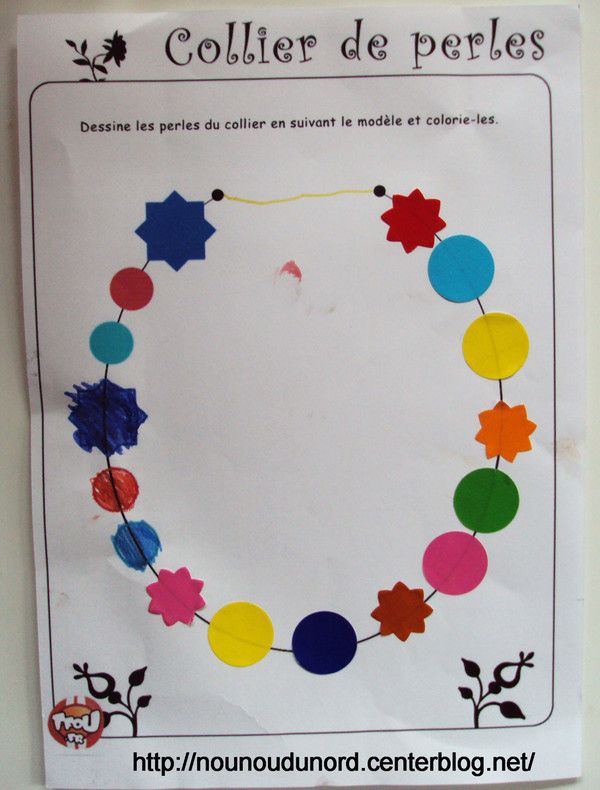 Modèles Colliers Perles Maternelle : Collier avec des gommettes lila