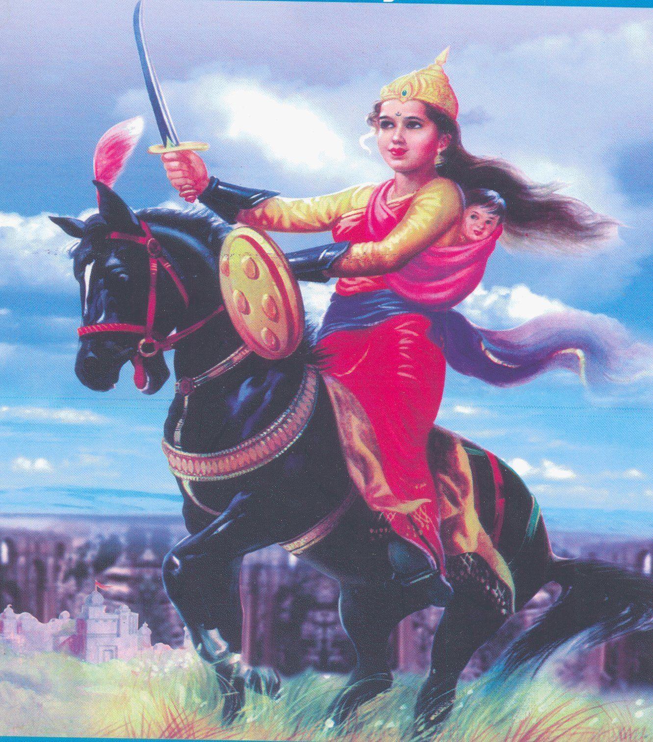 Jhansi Ki Rani Laxmi Bai Essay for Students, Kids and ...   Download ...