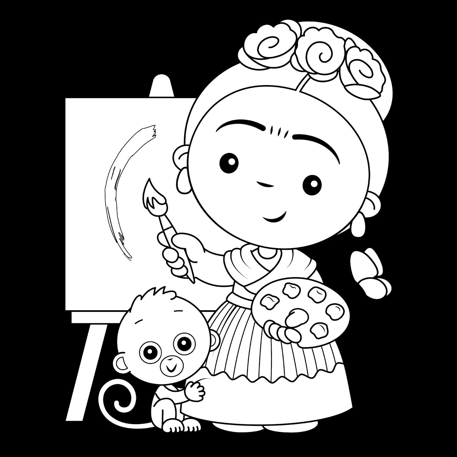 Chapulines Collection Art Books For Kids Frida Kahlo Cartoon Art [ 1599 x 1600 Pixel ]