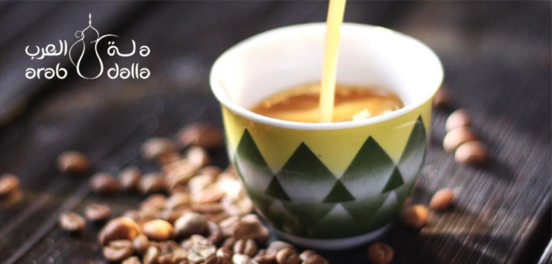 How To Prepare Arabic Qhawa Coffee In 8 Simple Steps Arabic Coffee Coffee Best Coffee