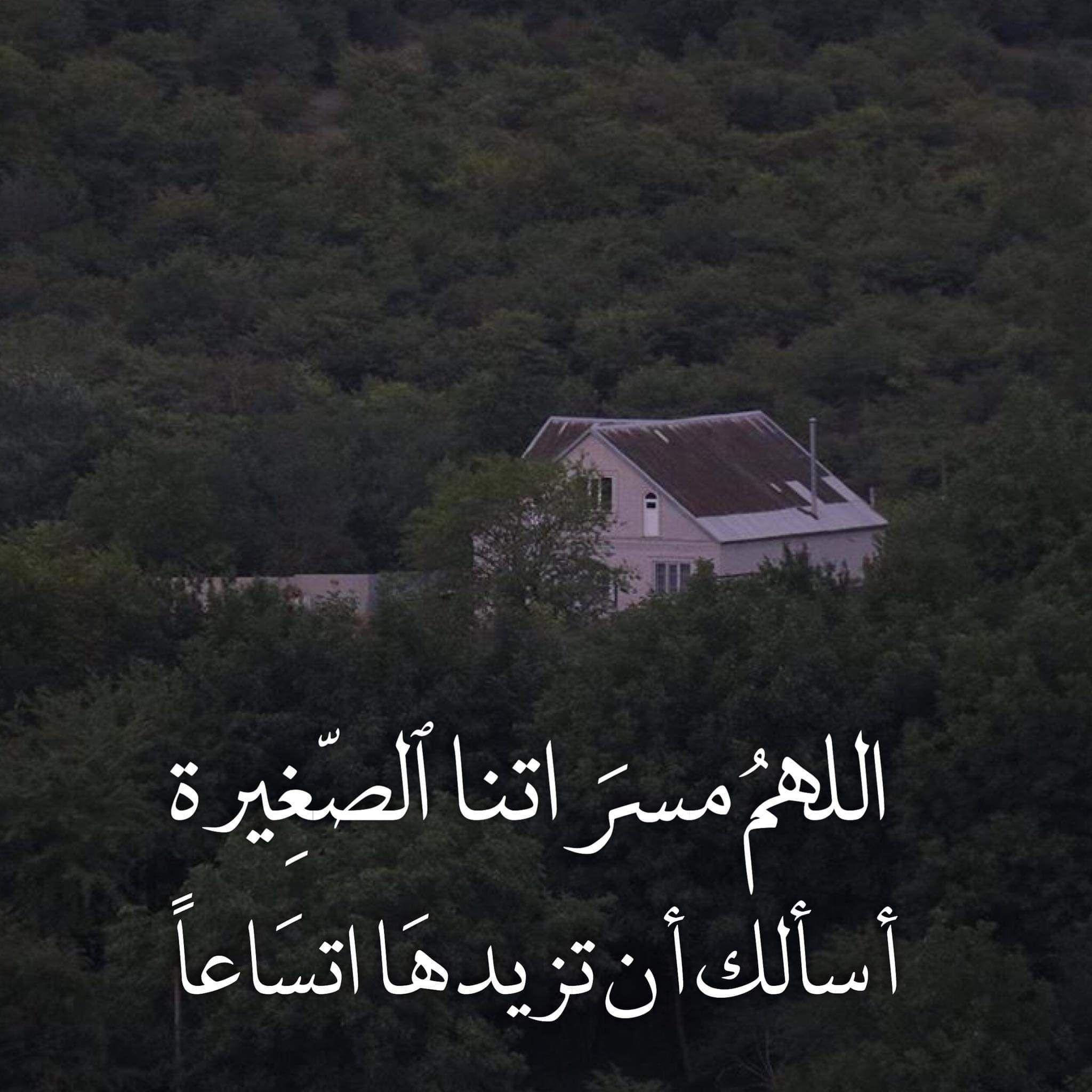 أدعية صحيحة من الكتاب والسنة لدفع الحسد Arabic Calligraphy