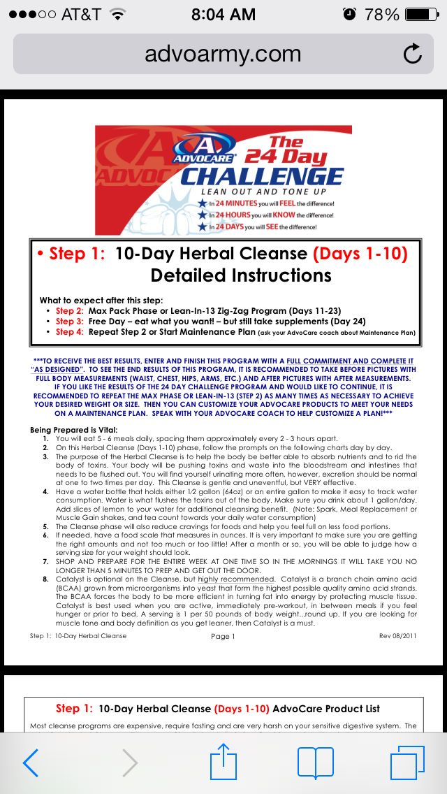 Advocare 24 Day Challenge Cleanse Instructions 1 Box Herbal Cleanse