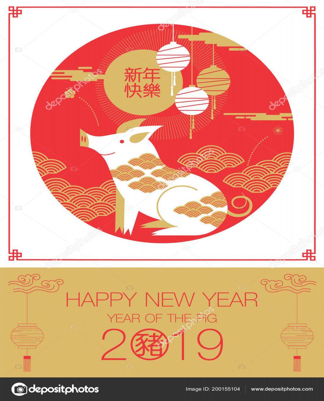 28 Fresh Lunar New Year Greeting Photos in 2020 Lunar