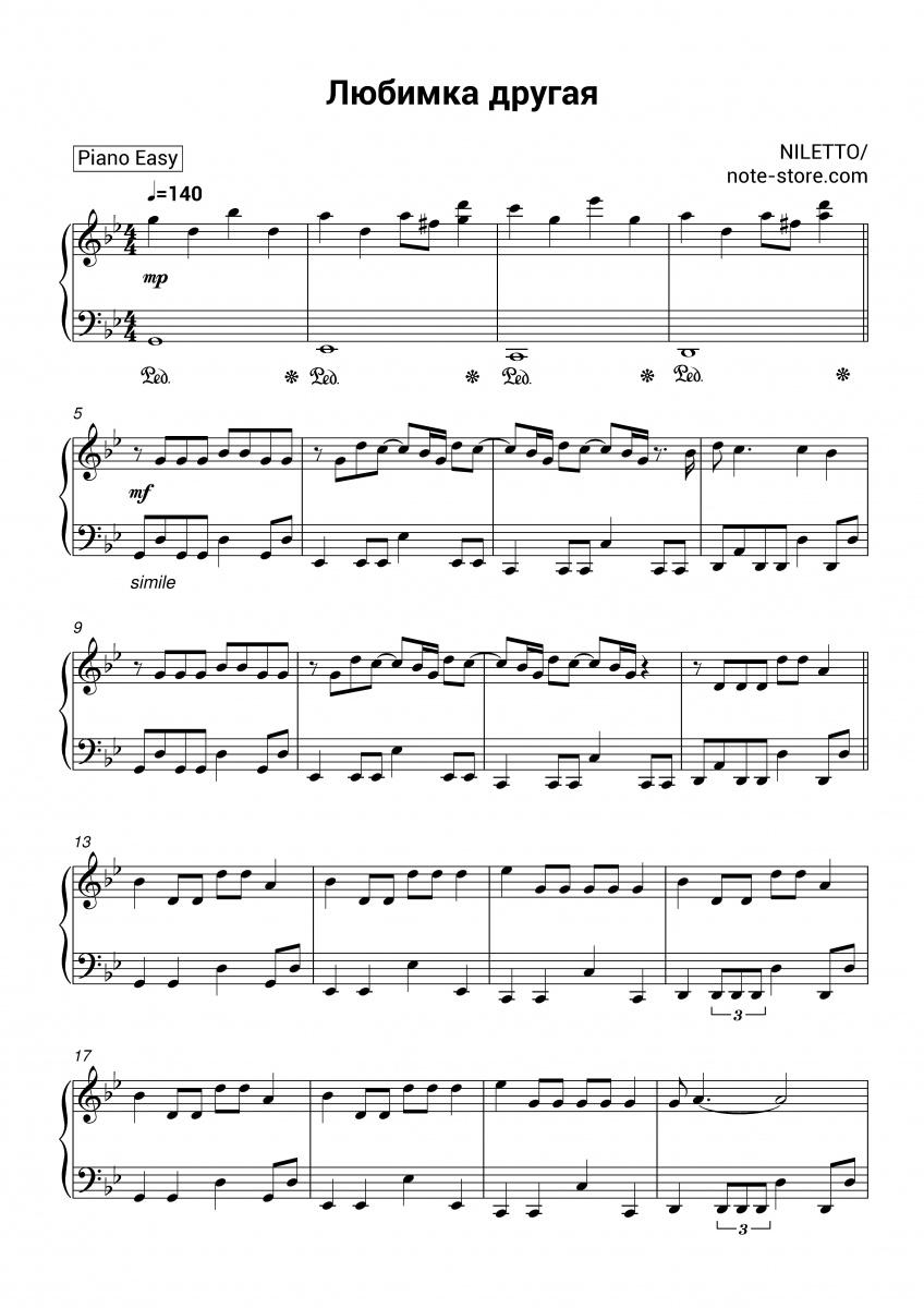 посетителей только лучшие ноты для фортепиано картинки хотя раз пристально