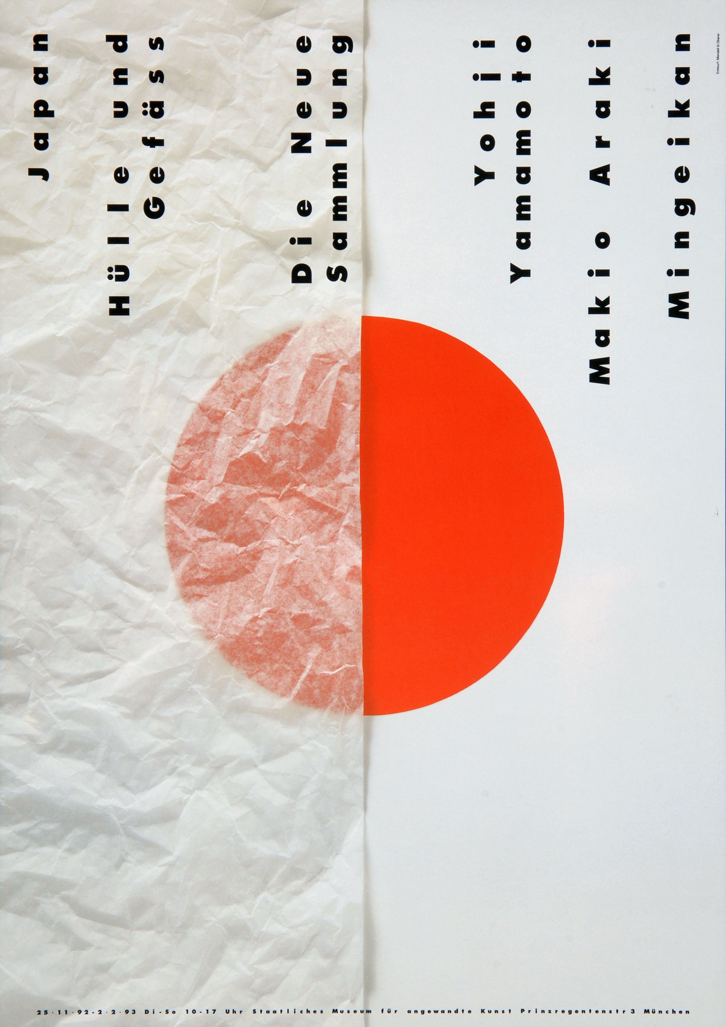 Poster design japan -  The Unmistakable Posters Of Pierre Mendell 1929 Essen 2008 Munich