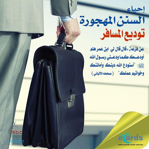 الرئيسية Islam Facts Islam Ahadith