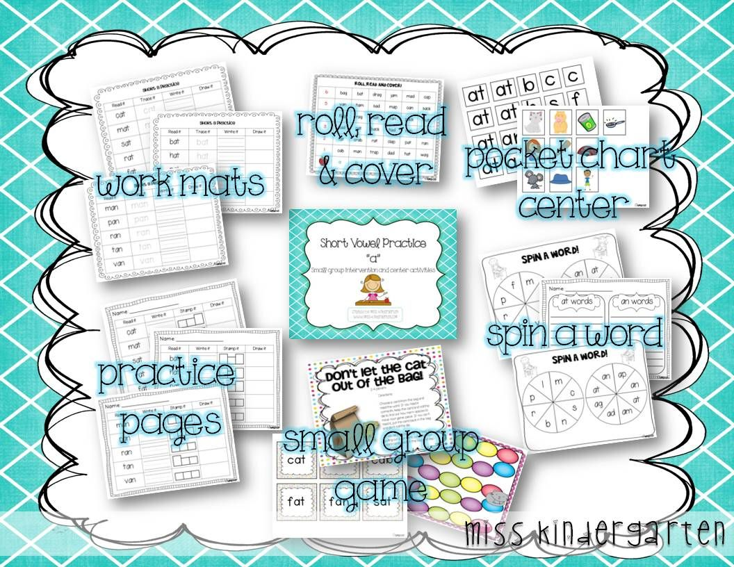 Worksheet Kindergarten Teacher Appreciation