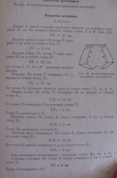 http://club.season.ru/index.php?act=Attach&type=post&id=163113 DDD