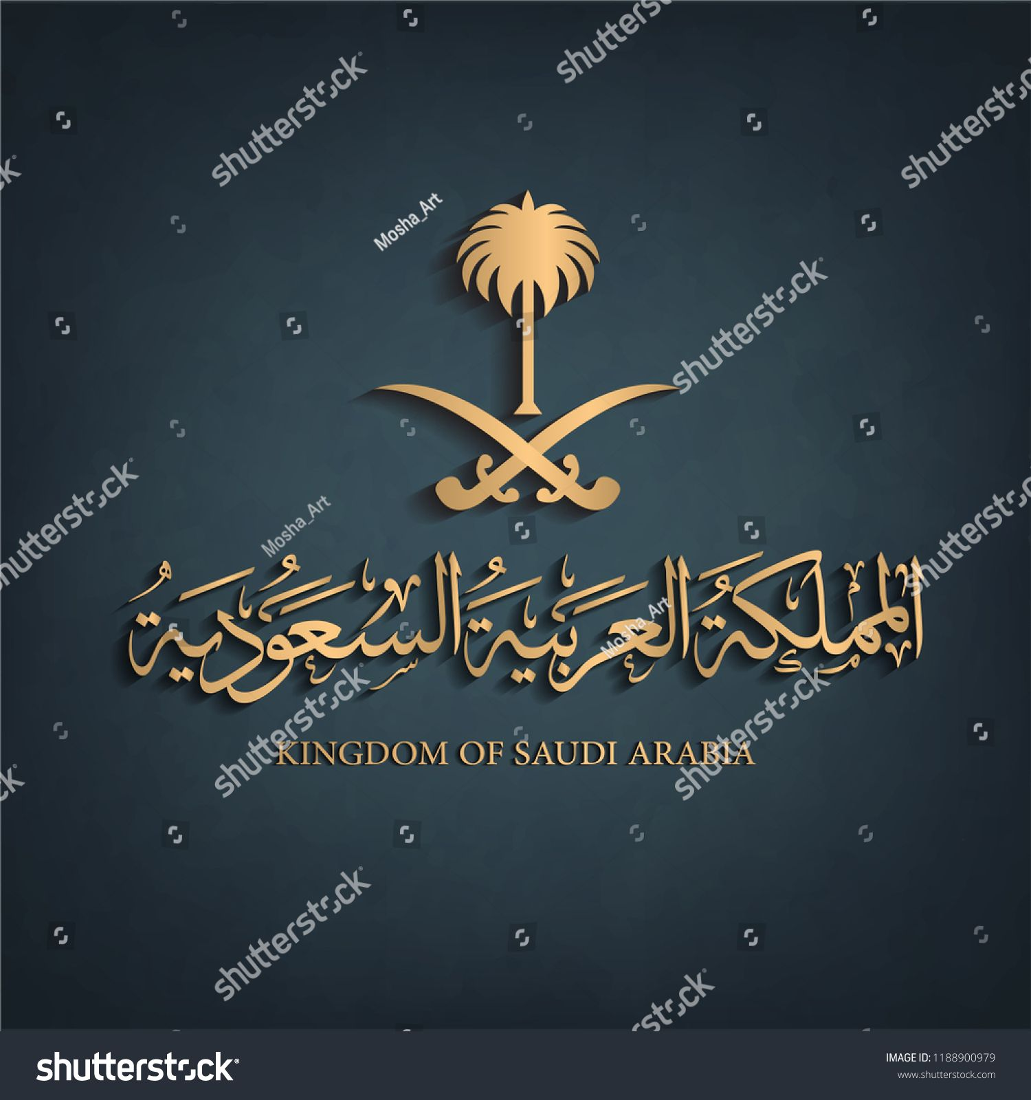 Arabic Calligraphy Kingdom Of Saudi Arabia Text Or Arabic Font In Thuluth Style For Names Of Arab Instagram Frame Template Saudi Arabia Painting Art Projects