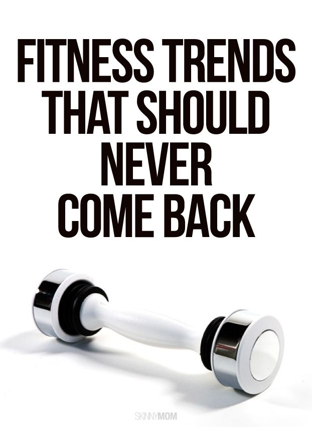 Cringeworthy fitness trends that have got to GO!
