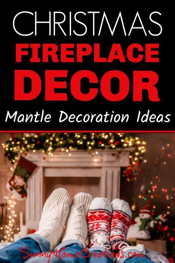 Fireplace Christmas Decorations