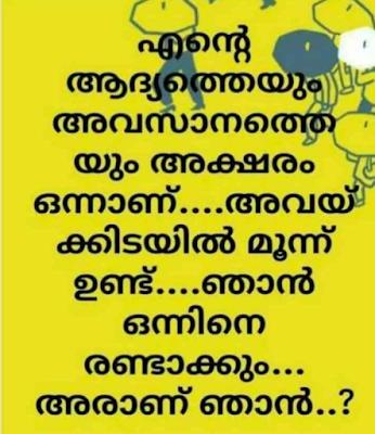 "WhatsApp Kusruthi Chodyangal 2019 ""Ente adyatheyum"
