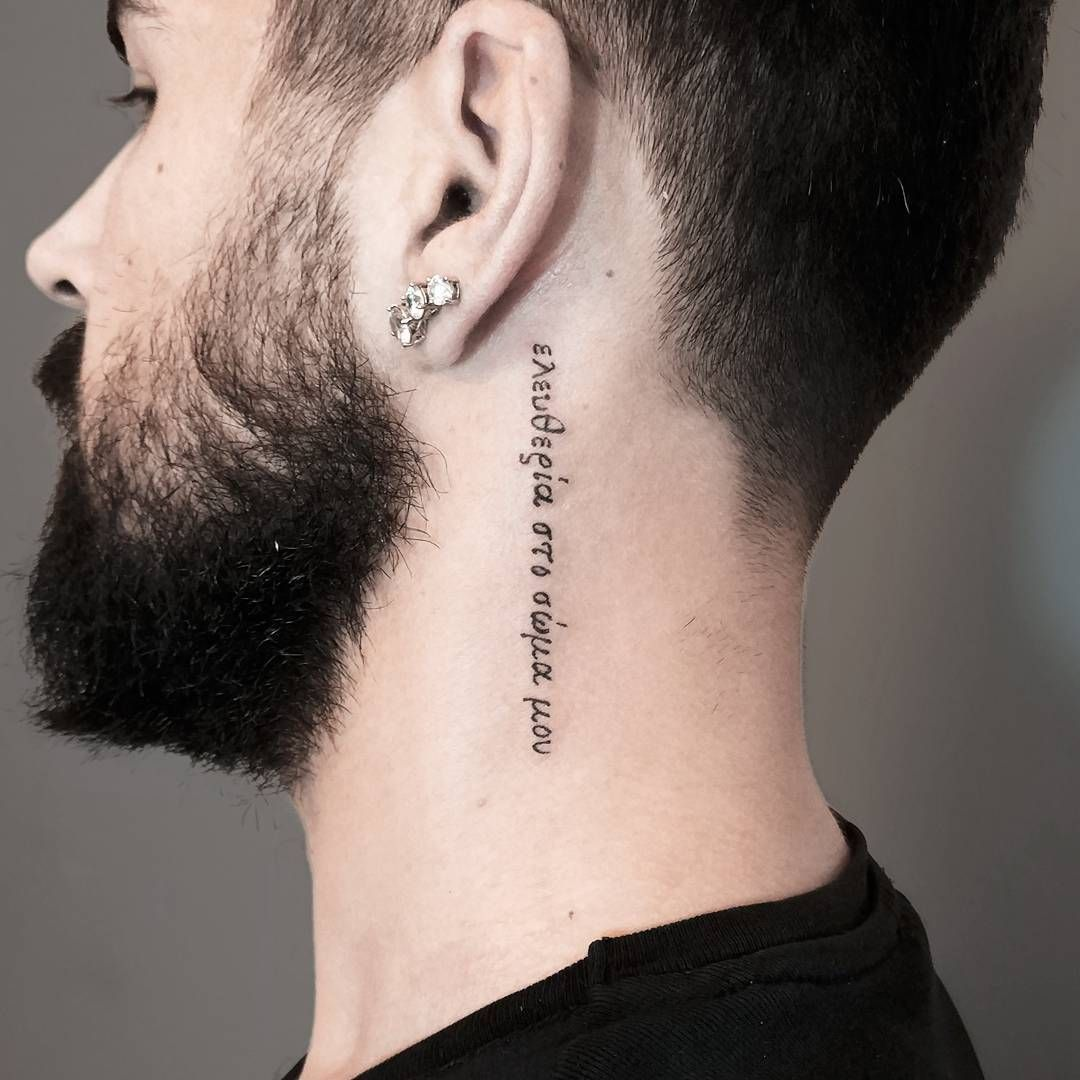 Neckline One Word Small Neck Tattoos For Men http