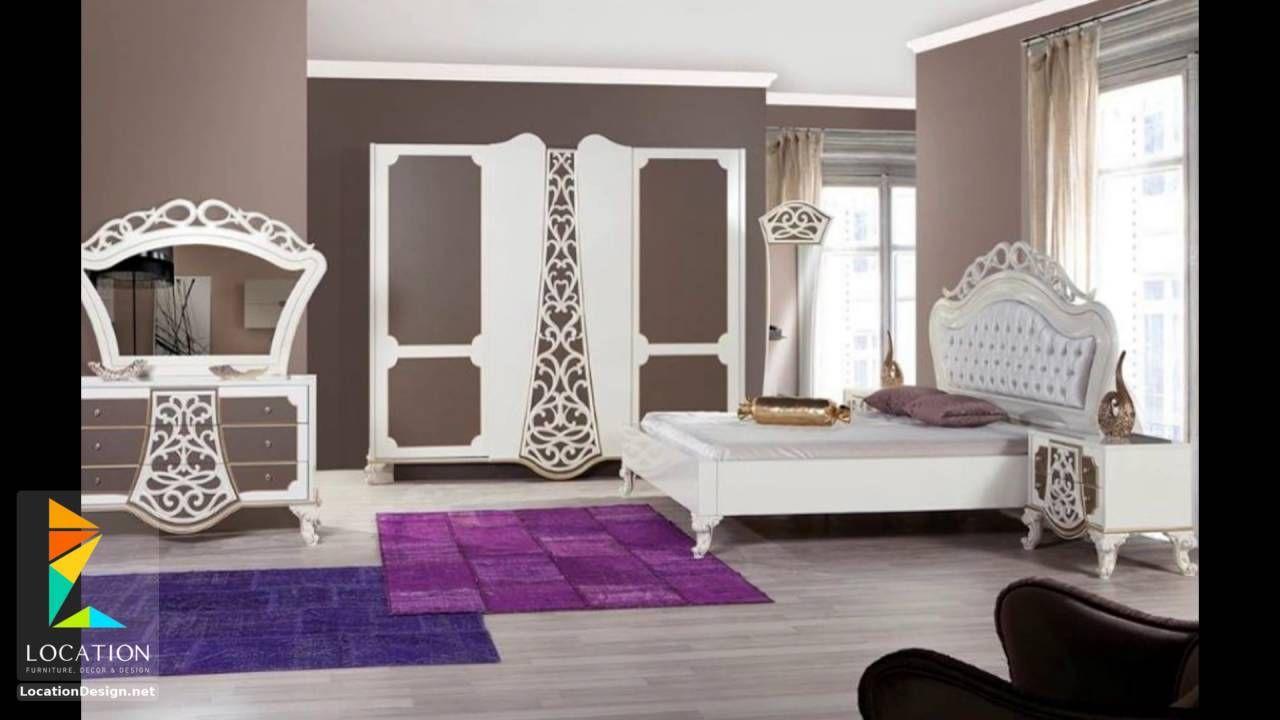 غرف نوم للعرسان كامله جرار Bedroom Design Room Home Decor