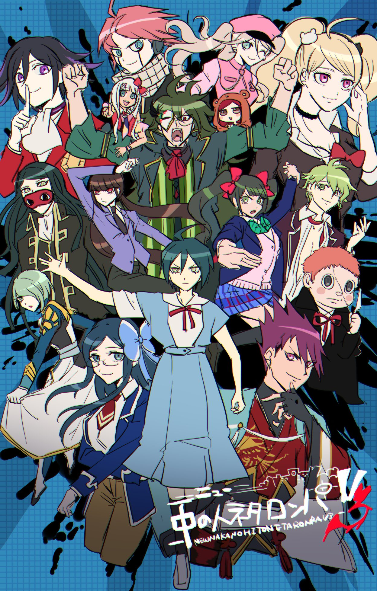 Took Me A Minute To Figure Out The Drv3 Cast In Outfits Of Other Characters Their Voice Actors Voiced Danganronpa Danganronpa Memes Anime Последние твиты от ryoma hoshi(@tennisorrow). characters their voice actors voiced