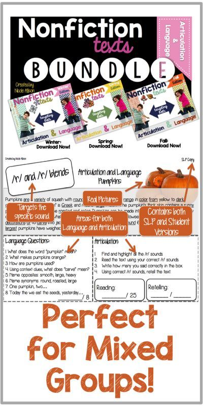 Speech therapy activities for both articulation and language goals!