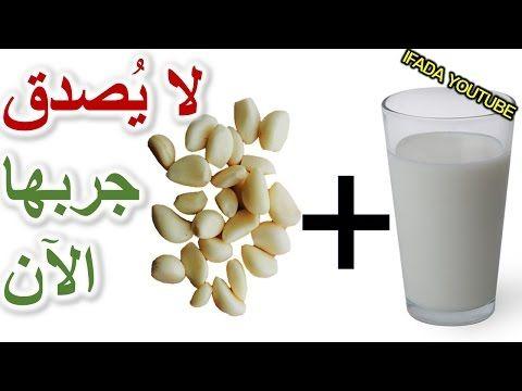 الذكاء الخارق شاهد طعام سيجعلك أذكى الأذكياء كيف تصبح أكثر ذكاء ا Youtube Food Milk Breakfast