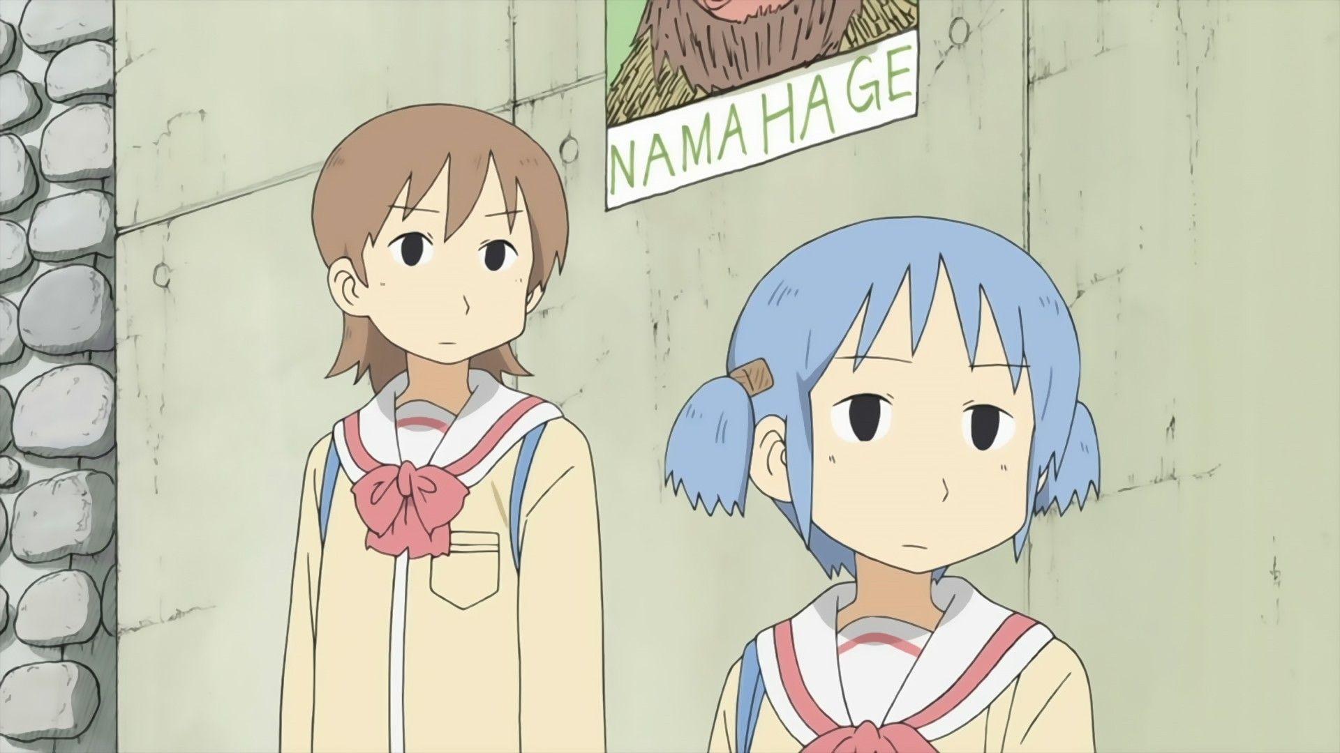 Nichijou Computer Wallpapers Desktop Backgrounds 1920x1080 Id 245484 Nichijou Anime Anime Chibi