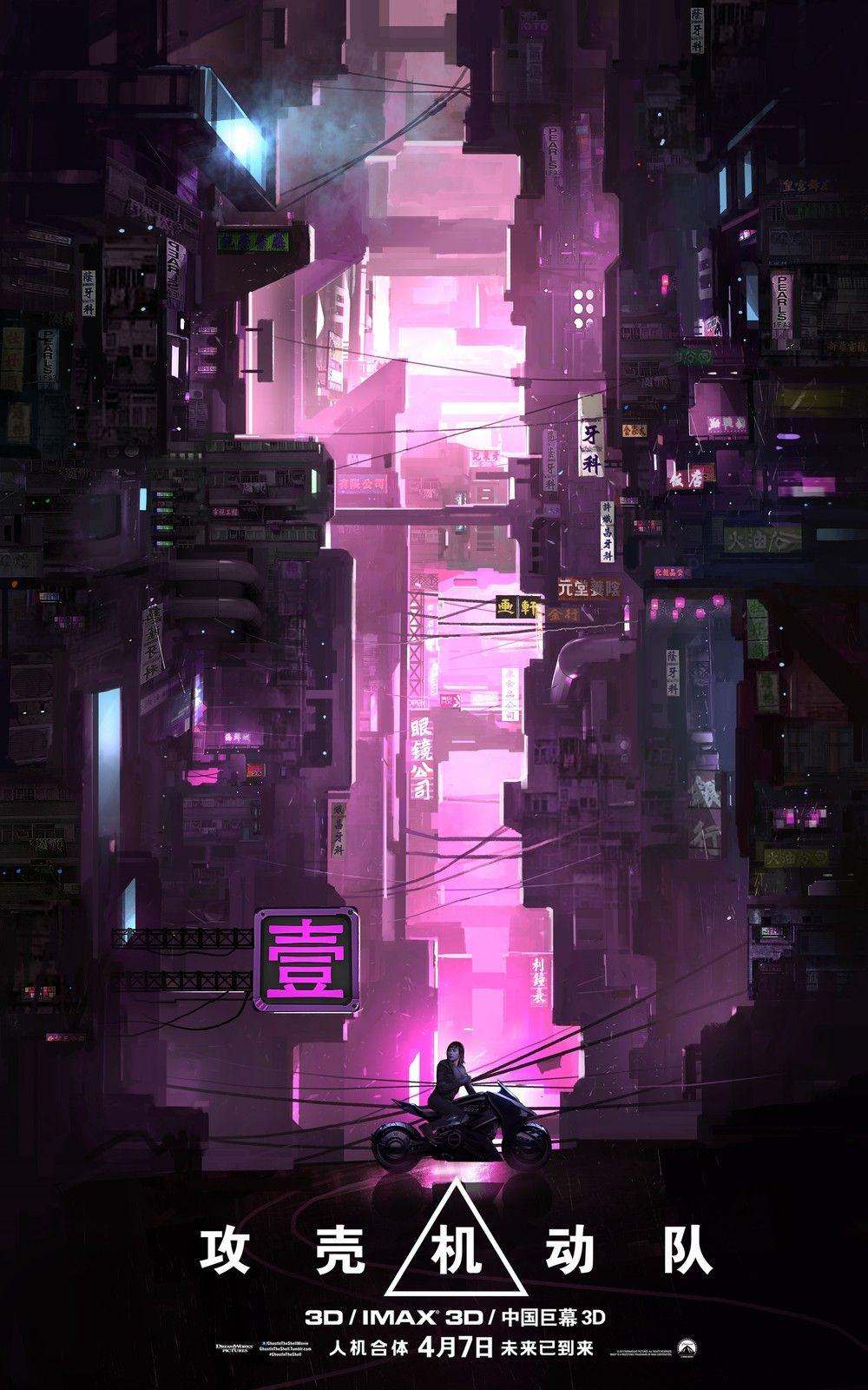 Ghost In The Shell 一 手指断了 A On Artstation At Https Www Artstation Com Artwork Opk2j Cyberpunk City Ghost In The Shell Futuristic City