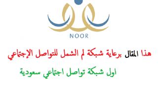 Pin On نظام نور