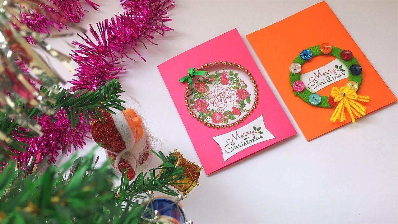 اصنعى بنفسك كروت معايده بمناسبه السنه الجديده وأعياد الكريسماس الجزء ا Gift Wrapping Gifts Tableware