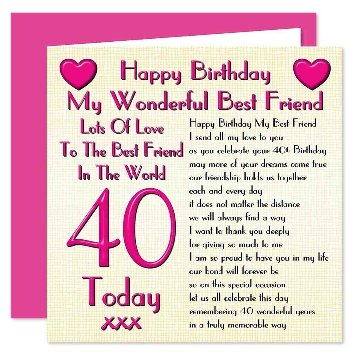 Happy Birthday Greetings Birthday Animation Birthday Wishes