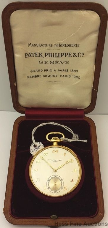 mint patek philippe very large mens 18k gold pocket watch box mint patek philippe very large mens 18k gold pocket watch box patekphilippe