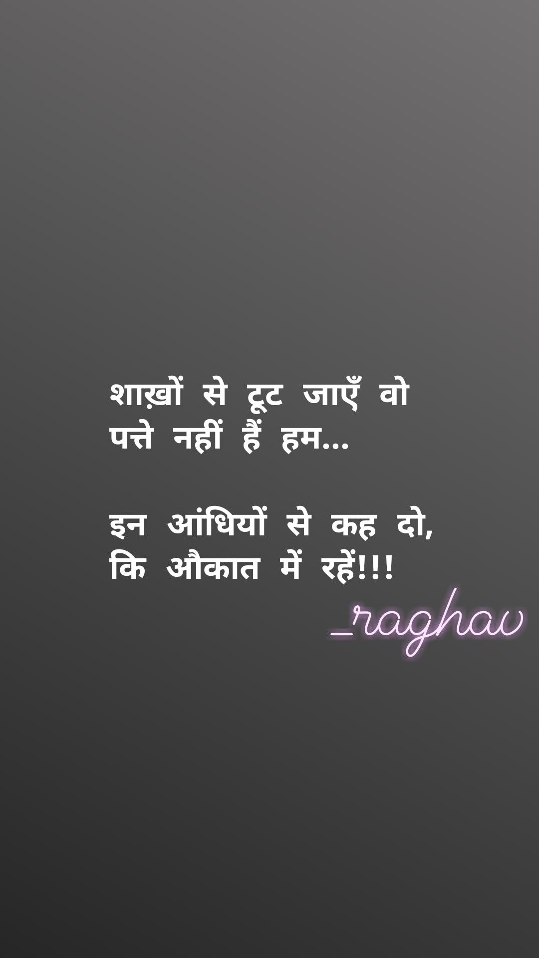 Pin By Raghav Rachit On My Writing Pinterest Quotes Poetry And
