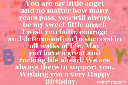 Pleasing You Are My Little Angel And No Matter How Many Years Pass You Personalised Birthday Cards Paralily Jamesorg
