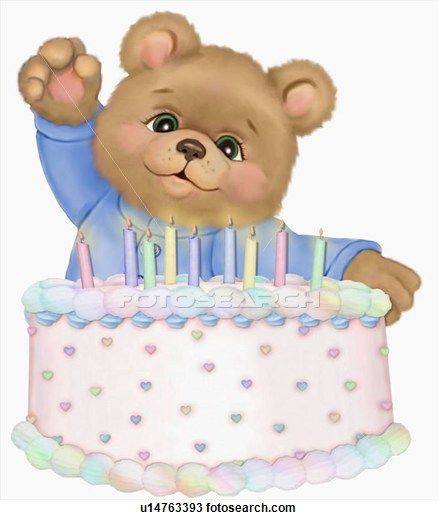 Drawing Of Teddy Bear With Birthday Cake