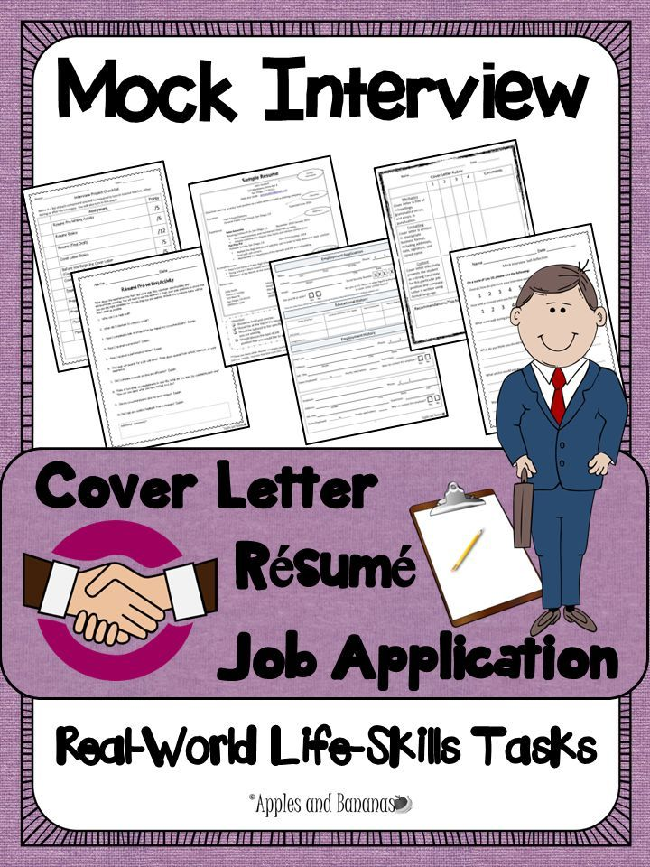 Get A Job! Real World Guidance For Completing A Cover Letter, Résumé, Job  Application, And Mock Interview. Includes Pre Writing Activities, Cover  Letter And ...