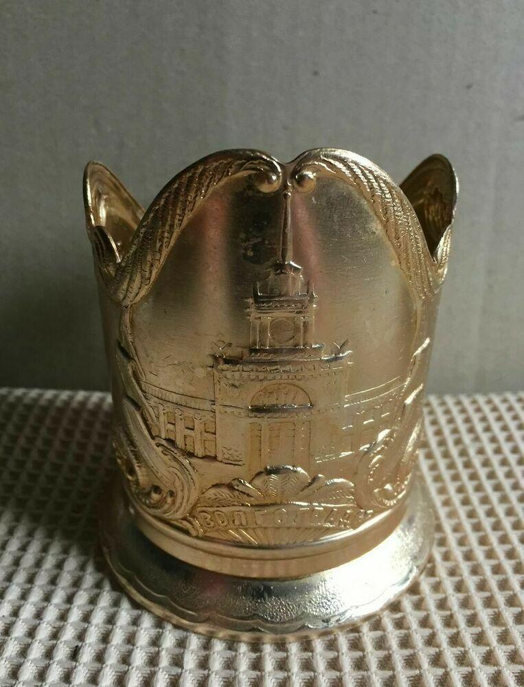 Vintage Russian Soviet podstakannik Elk tea glass holder Aluminum USSR