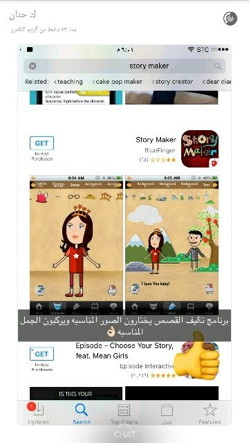 Pin By Alooooz 2015 On تقنيه Iphone App Layout Programming Apps Kids App