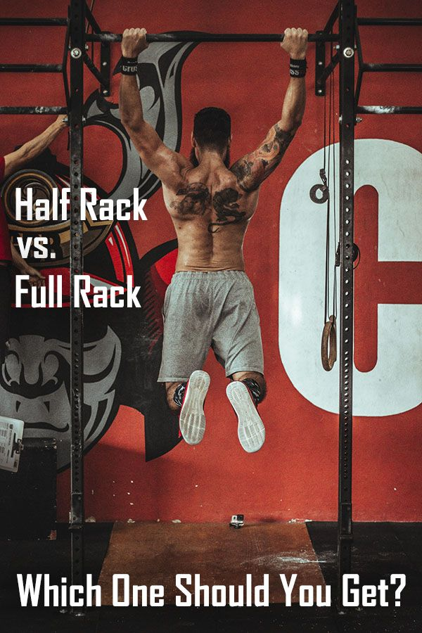 Half Rack Vs Full Rack What's the difference